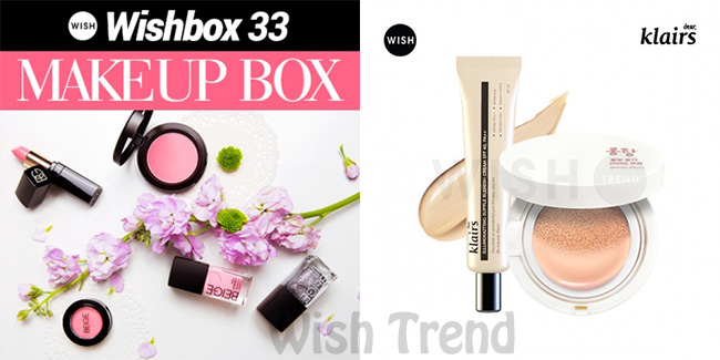 Klair's BB cream and Baige makeup wish box
